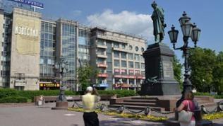 Moskau Puschkinplatz