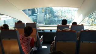 Mit dem Romance Car durch die Tokyoter Trabantenstädte.