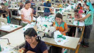 Textilfabrik  Rangun