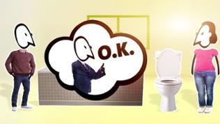 Comiczeichnung: Vermieter gibt sein okay für Badrenovierung