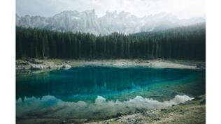 "Motiv aus ""The Sound of Mountains"" von Guerel Sahin"