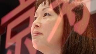 Wakako Nakaso Video Still