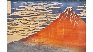 Katsushika Hokusai Klare Morgendämmerung bei Südwind