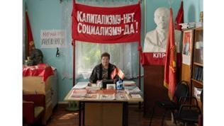 "Kirov district office, Kaluga province (Russland); Foto-Ausst. ""RED UTOPIA"", REM, 2018"