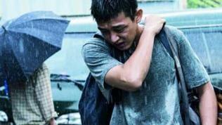 "Yong-soo gespielt von Yoo Ah in in ""Burning"""