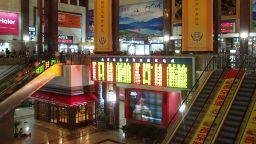 Hauptbahnhof von Peking innen