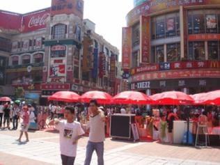 Straßenszene in Hangzhou