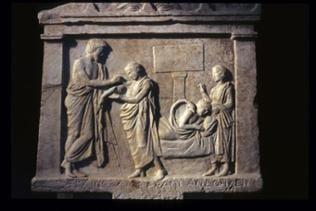 Relief Asklepios mit Schutzflehenden