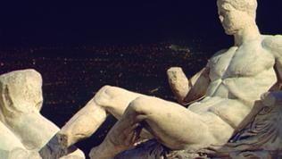 antike männlich Figur
