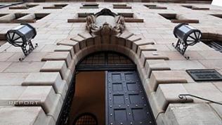 Eingang Staatsanwaltschaft Nürnberg-Fürth