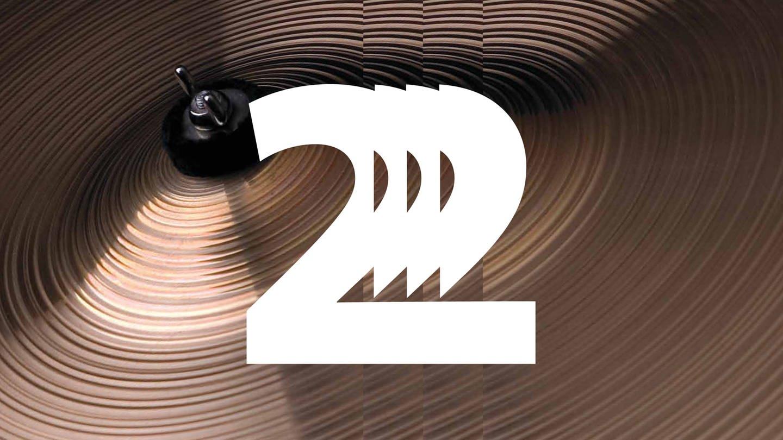 Logo SWR2 (Foto: SWR)