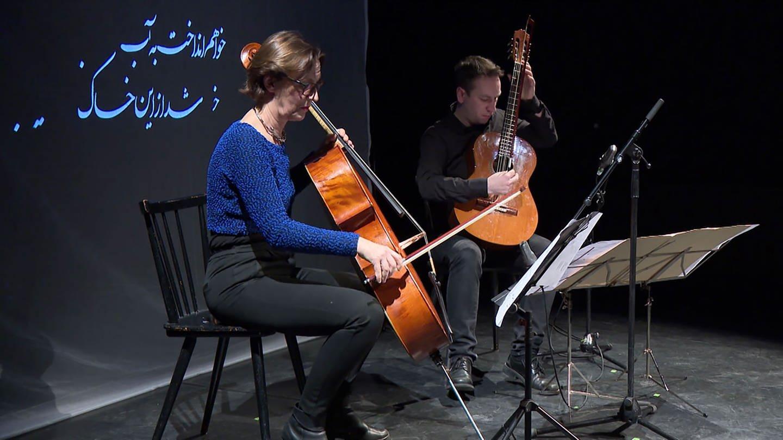 Ulrike Brand und Tobias Klich (Foto: SWR, SWR -)