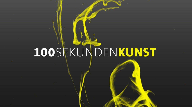 100 Sekunden Kunst (Foto: SWR, SWR)