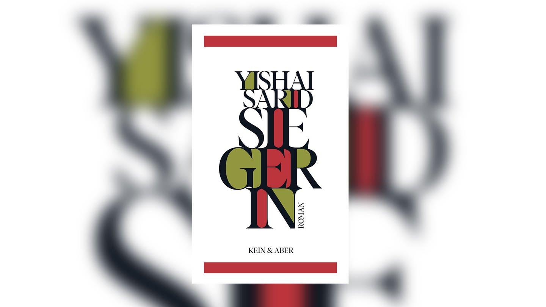 Yishai Sarid - Siegerin (Foto: Pressestelle, Verlag Kein&Aber)