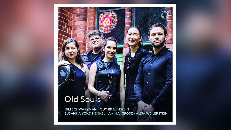 CD-Cover: Gili Schwarzman - Old Souls (Foto: Pressestelle, Pentatone)