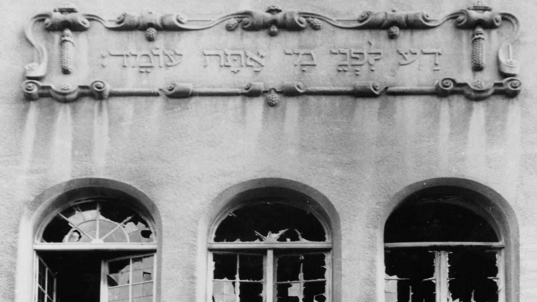 Kieler Synagoge nach der Zerstörung in der Reichspogromnacht 1938 (Foto: dpa Bildfunk, (c) dpa - Bildfunk / Stadtarchiv Kiel)