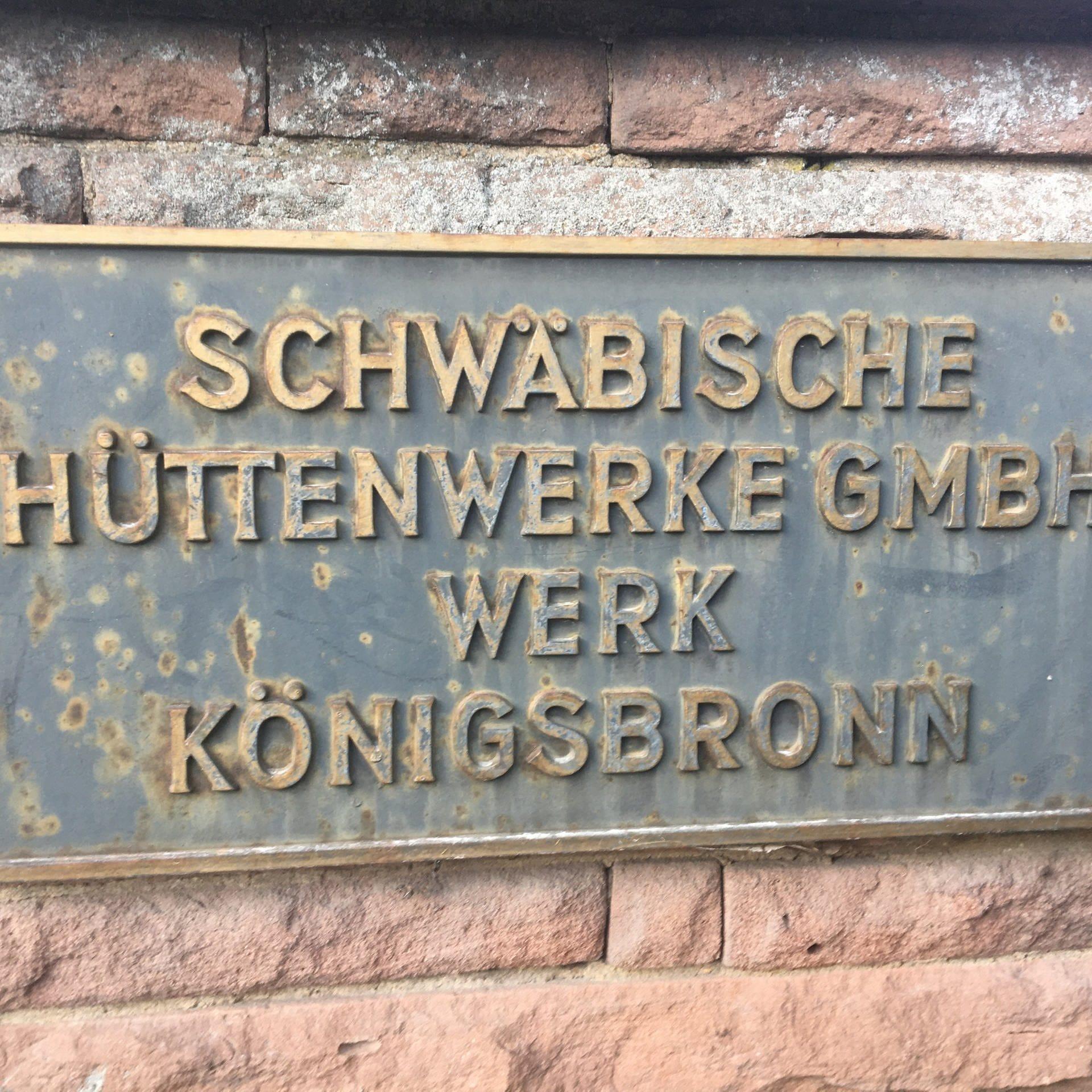 Die Schwäbischen Hüttenwerke Königsbronn – Eine Industrie lebt wieder auf