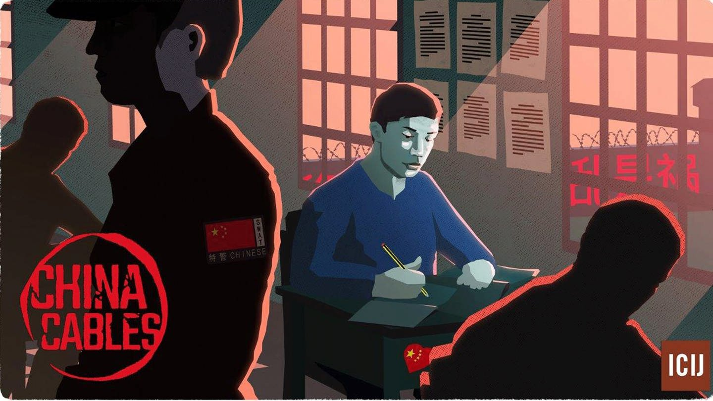 Symbolbild: Uiguren (NDR) (Foto: ICIJ und Ricardo Weibezahn)