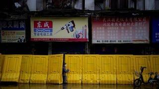 Ein Jahr nach dem Beginn der Corona-Pandemie - wie ist die Lage in Wuhan? (Foto: Reuters, Reuters)