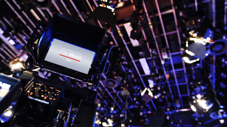 SWR Fernsehen Studio