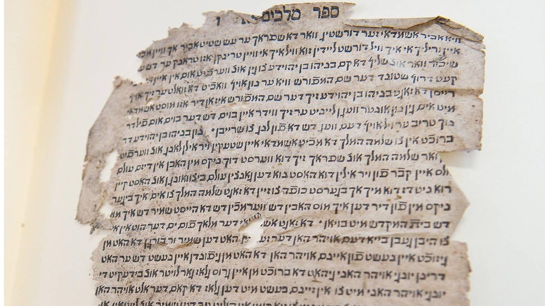 Makulaturfragment aus einer jiddischen Bibelausgabe des 16. Jahrhunderts; es befindet sich zur Erforschung in der Uni Mainz (Foto: Imago, IMAGO / epd)