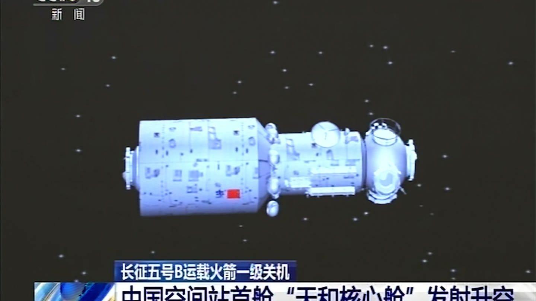 Kernmodul-Tianhe der chinesischen Raumstation (Foto: dpa Bildfunk, Picture Alliance)