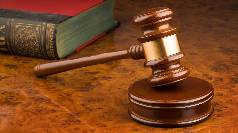 Gerichtshammer: Woher kommt